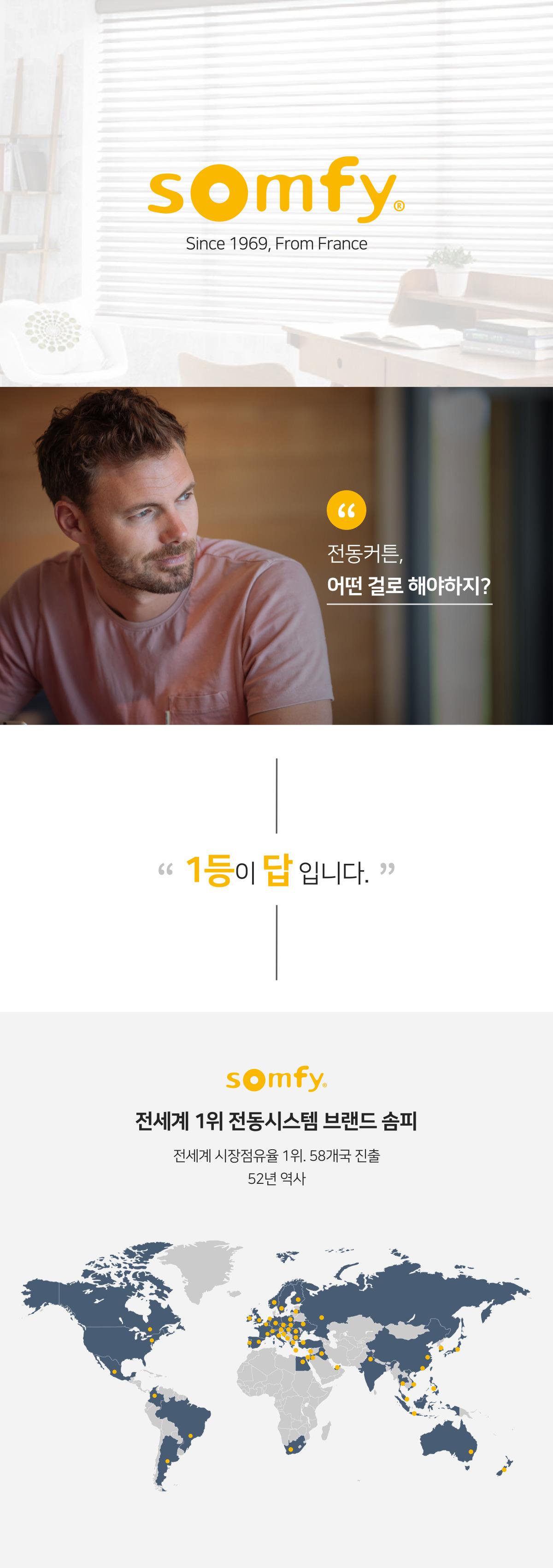 커튼명가 창 솜피 공식 온라인스토어 입점